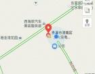 萤火虫 是中国服务网点较多的电脑服务商