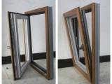 北京北維修門窗紗窗定做金剛網紗窗鋼化玻璃更換