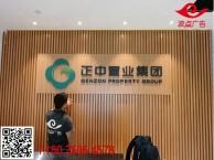 深圳南山公司形象墙logo,前台背景墙公司招牌广告制作
