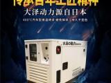 20kw柴油发电机公司采购