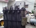 河南专业回收整流变压,河南高价回收整流变压器,整流变压器河南