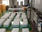威尔顿专业车用尿素生产设备厂家 0加盟费免费送配方