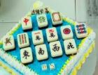 蛋糕培训课程 学做蛋糕 烘焙学校 深圳蛋糕培训学校