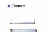 LED防爆熒光燈BAY51系列