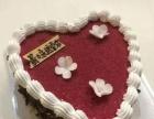 零元加盟DIY蛋糕手工巧克力馆 17年好赚钱