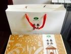 绿色小米、特产小米(礼品包装、布袋包装、真空包装)