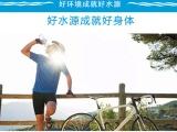 蕪湖飲用水公司送水訂水 家庭飲用水配送2小時送水