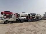 西安到广州轿车托运公司 一站式快运