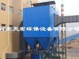 锅炉除尘器-小型锅炉除尘器-生产厂家天宏环保