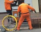 杭州滨江区 专业清理隔油池 拖拉管道清洗 污水管道清洗