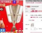 (全新未拆)泰昌按摩披肩颈椎按摩器天猫4.9分产品