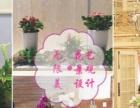 无限美|鲜花花束|庆典花篮|展会花艺设计|仿真花