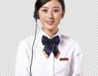 欢迎进入-北京霍尼韦尔空调维修-(各中心)%售后服务网站电话