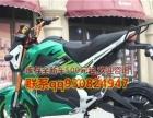 摩托 助力车 电动车 踏板 车子