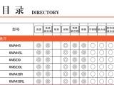 進口高速鎢鋼銑刀 選KHC品牌