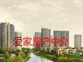 西天尾梧塘高架桥2000平方土地证件齐全出售