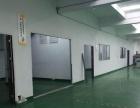 本人在宝安37区有厂房出租,360平米,价格从优