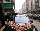长沙红旺旺婚庆车专业车队,礼宾车队,全国较低价