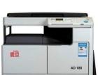 打印机加粉50元。(常用机型)