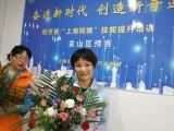 上海金牌月嫂,育嬰師到藍勝家政
