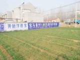 新农村建设文化墙,乡村文化墙,外墙彩绘壁画