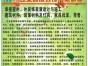 红安馨晟装饰——周年庆,钜惠来袭,做到全城优质低价