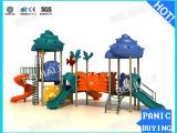 蹦床 秋千 滑梯 幼儿园玩具 大型户外游乐设备