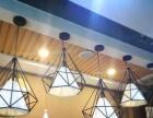 装置吊顶台灯