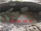 虹口区涉密打印纸销毁服务电话 上海地区废纸粉碎打包公司