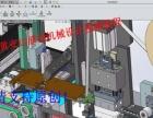 东莞长安solidwork机械设计培训