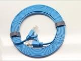浅蓝 6类扁平网线 六类千兆网线成品网线 六类跳线 3米