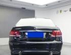 奔驰E级2015款 E 260 L 2.0T 自动(改款) 20