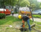 专业马桶疏通,专业管道疏通,专业吸化粪池