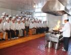 天津厨师烹饪短期培训班天津学厨师学费多少钱