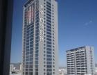 出租红塔高端写字楼