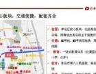李沧特价商铺推出 124平米 183万 保利中央公园