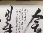宁新茂精品作品 舍得/中国国际集邮网发行