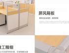 杭州办公家具职员办公桌4人位现代员工桌工作位电脑桌屏风桌组合