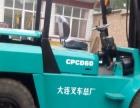 单位处理库存合力牌3吨柴油叉车 尚未开封