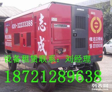 临沂出租空压机 中高压柴油螺杆移动式空压机租赁