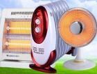 维修风幕机 电取暖器 物业供暖空调 工业商用电器等