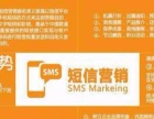 短信验证码,短信平台,网站APP验证码,短信通知