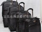 现货供应  外贸整单库存四件套拉杆箱   万向轮行李箱