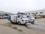 杭州蓝牌东风路面清洗车