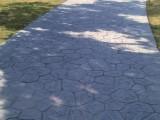 安徽芜湖合肥压模地坪-压印地坪-彩色地坪