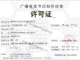 网站建设 电信业务代办 资质证书办理 等级保护 全程护航