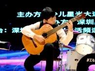 罗湖唱歌培训吉他培训钢琴培训古筝培训 热门乐器学习
