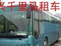 普陀山旅游租车/商务租车/班车包车/机场接送
