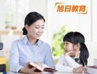 惠州专业老师上门辅导