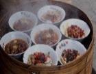 浏阳蒸菜适合在学校花同样的钱吃更多品种的菜